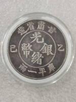 "chinese QingDy GuangXu ""Gan Su"" PR Two dragon playing with pearl 100%Silver Coin"