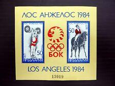 BULGARIA Wholesale 1984 Los Angeles Olympics M/Sheet x50 U/M NB820