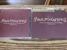 Paul McCartney Chaos & Creation Deluxe CD / DVD Plus Rare Interview Disc
