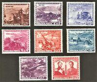 Nazi WWII Rare WW2 Stamps 1943 Romania Artillery Legion Soldier WWI WWII Ostland