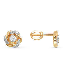 Russian Solid Rose Gold 585/14k Stud Earrings with White CZ NWT