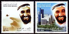 UAE 2003 ** Mi.730/31 Scheich Said ibn Sultan al-Nahajan