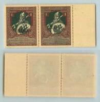 Armenia 1920 SC 258 mint type F or G pair . f7508