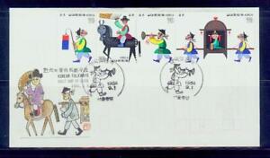 South korea/1984 korean folkways sfdc  /MNH.good condition