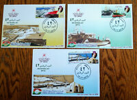 """RARE OMAN 2012 SULTAN QABOOS """"NATIONAL DAY""""  DRYDOCK COMPANY 1ST DAY COVER FDC"""