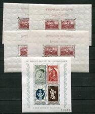 LUXEMBOURG 1937 B85 DUDELANGE SHEET X 4 + 1945 B131 MARTYRS SHEET PERFECT MNH