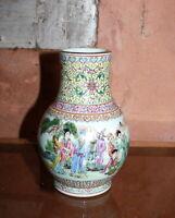 Petit vase en porcelaine CHINE TONGZHI C.1900 CALLIGRAPHIE Personnages