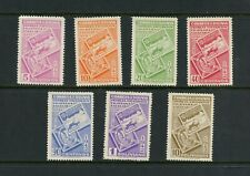 T546 Bolivia 1942 stamps on stamps 7v. MH/MLH