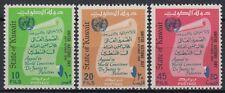 Kuwait 1969 ** Mi.468/70 Veriente nationen United Nations UNO Gewissen
