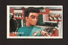 Thunderbirds Gerry Anderson Vintage 1960s Japan Menko Rare Thick Card D