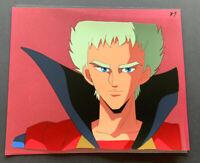 MADOU KING GRANZORT - SHAMAN anime cel B7 w/ Genga ~ Ray Rohr Cosmic Artifacts