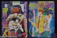 JAPAN Death Note manga Anthology Comic: Moon-Light Killer vol.1+2 Complete Set