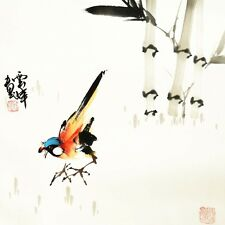 Aquarell aus China, neben dem Bambus - Aquarell von Wu Yun Feng, signiert