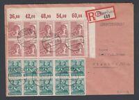 Blocks of stamps on 1948 registered German Germany cover Flechen Einschreiben