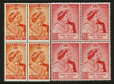 Kenya Uganda Tanganyika (KUT) 1948 Royal Silver Wedding set as blocks of 4 MNH