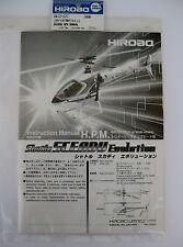 Original HIROBO Sceadu Evo Bauanleitung HPM 0412-227 INSTRUCTION MANUAL