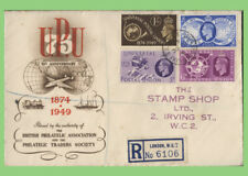 G.B. 1949 U.P.U. set on registered London BPA First Day Cover