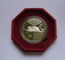Singapore 2 Dollars 2008 coin with Original box, Year of the Rat