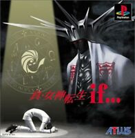 USED PS1 PS PlayStation 1 ​​Shin Megami Tensei if Normal Edition