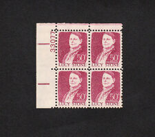 SCOTT # 1293a Lucy Stone Issue United States U.S. Stamps MNH - Plate Block of 4