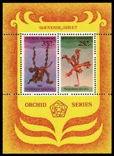 """INDONESIA 1110 - Native Orchids """"Souvenir Sheet of Two"""" (pb17434)"""