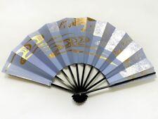Vintage Japanese Geisha Odori 'Maiogi' FoldingDanceFan from Kyoto: Design J33