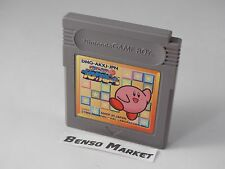 KIRBY NO BLOCK BALL DMG-AKXJ KIRBY'S NINTENDO GAME BOY JAP GIAPPONESE ORIGINALE