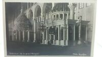 Antique postcard Interior of the Grand Mosque Damas Syria People Praying