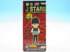 [FROM JAPAN]World Collectible Figure J STARS Vol.4 Kazuyoshi Usui Banpresto