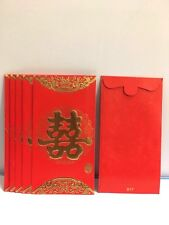 Double Happiness Chinese Wedding Favors Wedding Accessories Red Packet 双喜红包结婚红包