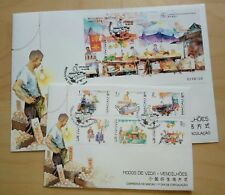 1998 Macau Way of Life Hawkers Stamp +  Souvenir Sheet S/S FDC 澳门小贩生活式邮票+小型张首日封