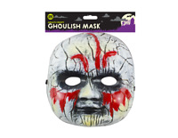 Elastic Halloween Ghoulish Baby Mask Spooky Scary Adults Costume Prop Plastic