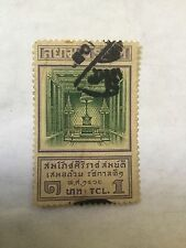 1926 Siam Thailand Old Stamp