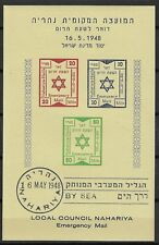 ISRAEL INTERIM FDC STAMP SHEET 1948 EMERGENCY MAIL - NAHARIYA