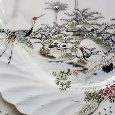 Kutani Plate Crane Hand Painted Japanese Mt Fuji Signed Vintage Japan (5)