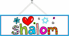 Shalom Welcome Peace Sign Judaica Jewish Gift Home Decor Kids Wall Art PM332