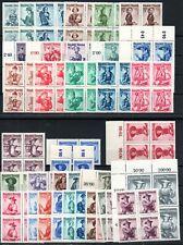 AUSTRIA , 1948 / 51 , RARITY , full set COSTUMES in BLOCKS OF FOUR , MNH !
