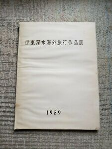 Shinsui Ito *Signed* Oversea Trip Works 1959 Exhibition