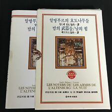 Vintage Korean Text Hard Back Classic Book Andre Malraux - Vercors