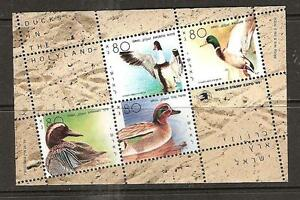 WATER BIRDS ISRAEL Sc#1025E MINISHEET (4v) 1989 MNH