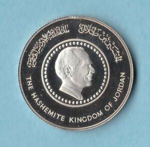 Jordan 10 Dinar 1985-1406 silver KM#48 Small Hint in the edge