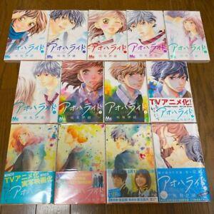 Japanese Comics Manga Complete Set Blue Spring Ao Haru Ride vol. 1-13
