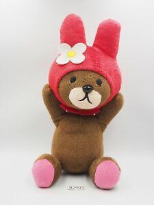 """Control Bear My Melody Sanrio B2903 Plush 9"""" Stuffed 2012 Toy Doll Japan"""
