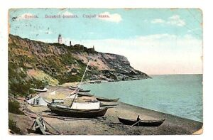 OLD POSTCARD BEACH LIGHTHOUSE ODESSA RUSSIA EARLY CARD