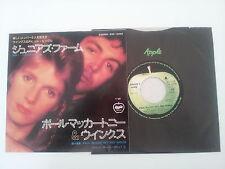 """Paul McCartney """"Juniors Farm"""" Japan 7"""" Beatles"""