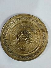 England Brass Wall Hanging Pate Plaque Fruit Basket Embossed