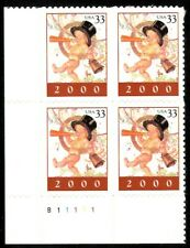Baby New Year - Scott #3369 Plate Block of 4 Stamps MNH