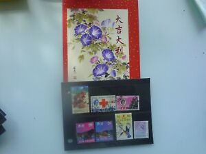 STOCK CARDS  HONG KONG    STAMP COLLECTION SOLD AS RECEIVED/lot 350