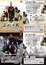ROMANCE OF THE THREE KINGDOMS 三国演义 三國演義 (1-52 End) 2009 TV Anime DVD English Sub