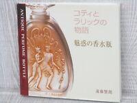 RENE LALIQUE & COTY PERFUME BOTTLES Art Photo Japanese Book 2006